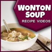 Wonton Soup Recipe icon