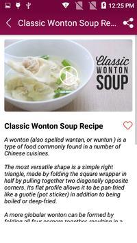 Wonton Soup Recipe screenshot 4