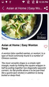 Wonton Soup Recipe screenshot 1