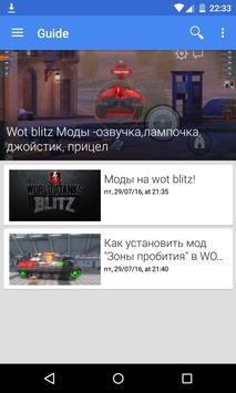 Video Guide for Wot blitz mods for Android - APK Download