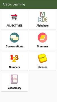 Learn Arabic in Urdu & English apk screenshot