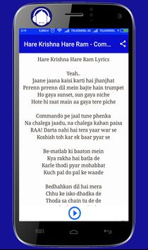 Hare Krishna Hare Ram Song mp3 for Android - APK Download