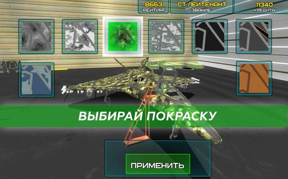 Advanced Flight Simulator apk screenshot