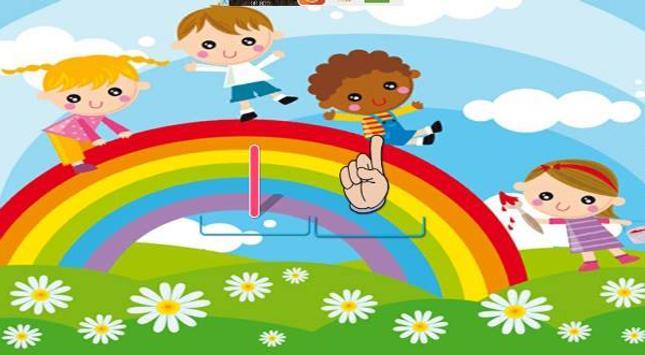Happy English For Kids apk screenshot