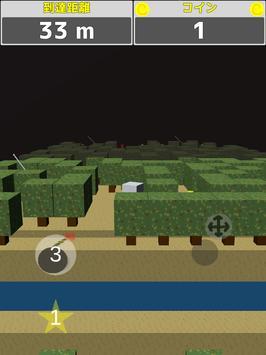 走るとうふ-無料暇つぶしゲーム- screenshot 6