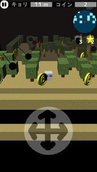 走るとうふ-無料暇つぶしゲーム- screenshot 2