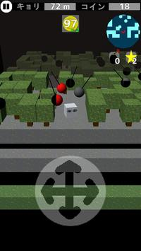 走るとうふ-無料暇つぶしゲーム- screenshot 3
