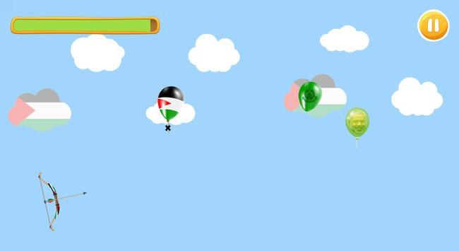 احمي فلسطين screenshot 2