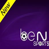 بث مباشر للمباريات  حصري مجانا icon