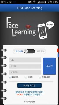 YBM Face Learning poster
