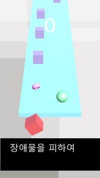 Shape screenshot 1