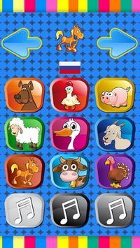 Baby Phone for kids apk screenshot