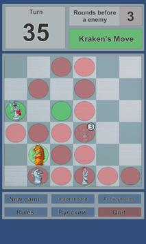 Knight's Move: One man can make a victory screenshot 1