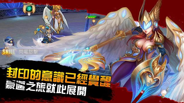女神の幻想Online apk screenshot
