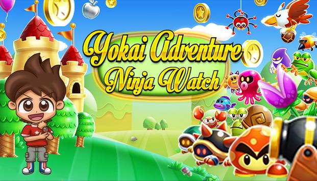 Go Yokai Ninja Watch Subway 2 poster