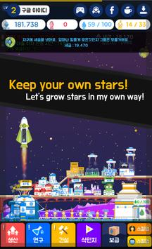 My Star Tycoon poster