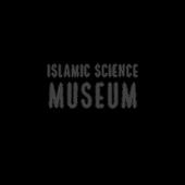 Muslim Science Museum icon