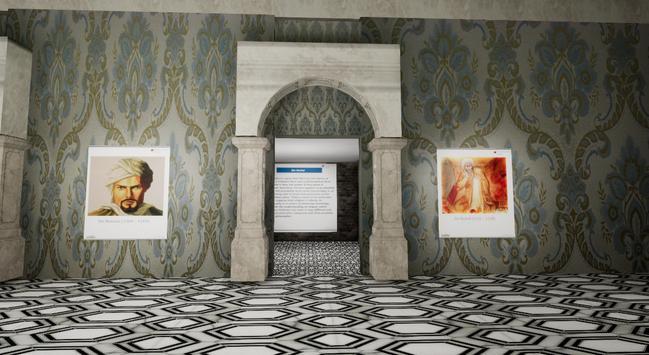 Muslim Science Museum screenshot 2