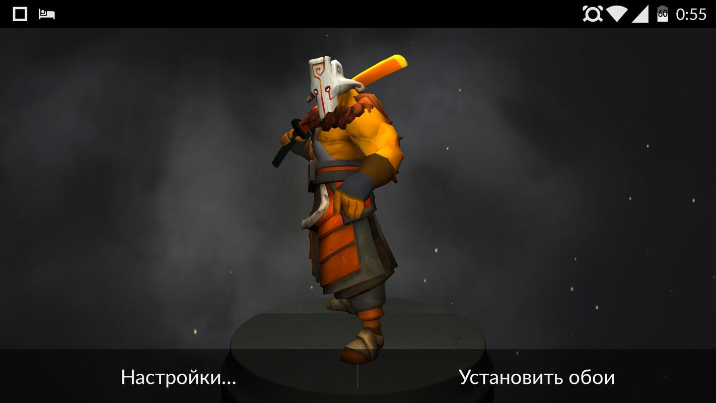 3D Live Wallpapers For Dota 2 For Android