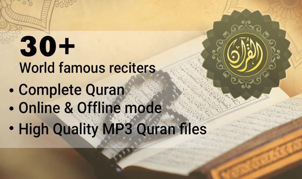Muslim Quran explorer 2018 1 1 (Android) - Download APK