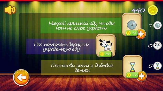 Picaroon apk screenshot