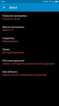 ZVukarik - FLStudio apk screenshot