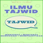 Buku Ilmu Tajwid icon