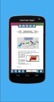 Buku Ilmu Tajwid screenshot 3