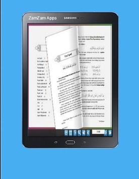 Buku Ilmu Tajwid screenshot 4