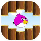 Glidy Bird icon