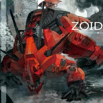 Zoid HD to Wallpaper HD poster