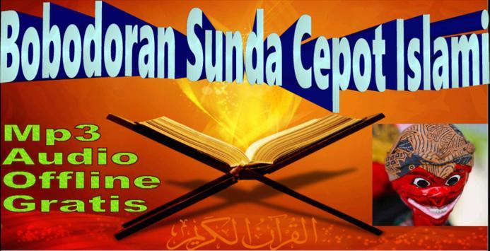 Bobodoran Sunda Cepot Islami screenshot 5