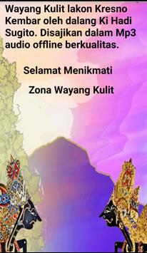 Wayang Kulit Ki Hadi: Kresno Kembar apk screenshot