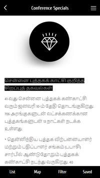 Chennai Book Fair screenshot 1