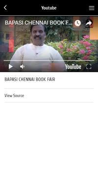 Chennai Book Fair screenshot 2