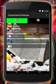 Christian songs screenshot 5