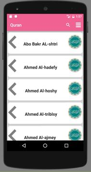 Quraan Online or Download apk screenshot