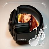 Instrumental music icon