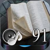 psalm 91 catholic icon