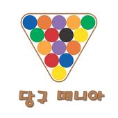 당구매니아 icon