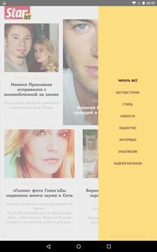 Новости шоу-бизнеса Starhit.ru apk screenshot
