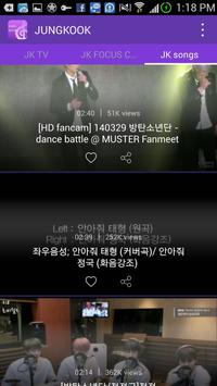 전정국 apk screenshot