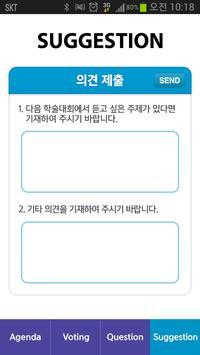 ASCENT 2016 Voting App apk screenshot