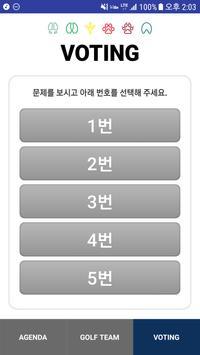 베링거인겔하임동물약품 screenshot 1