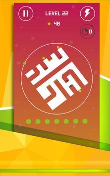 360 Maze screenshot 5