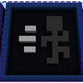 Arcade Mod Installer icon