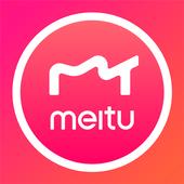美圖秀秀Meitu - 美顏自拍, 修圖, 照片編輯器 圖標