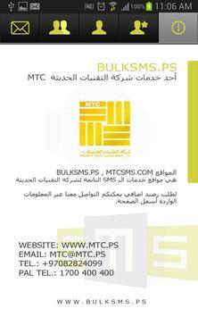 BulkSMS apk screenshot