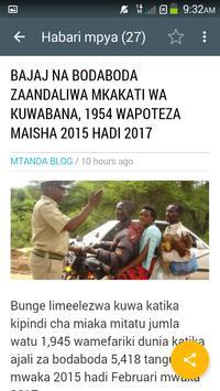 Mtanda blog App poster