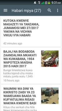 Mtanda blog App apk screenshot